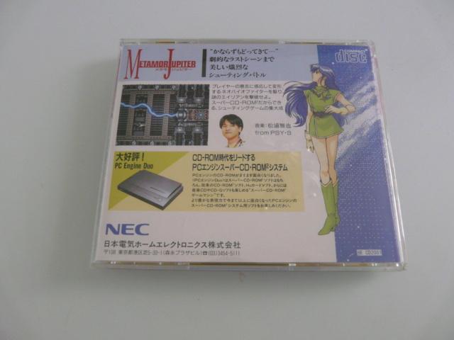 [VDS/ECH] Du beau Amiga / Jaguar / Nintendo / Sega / Sony / Nec P1320083
