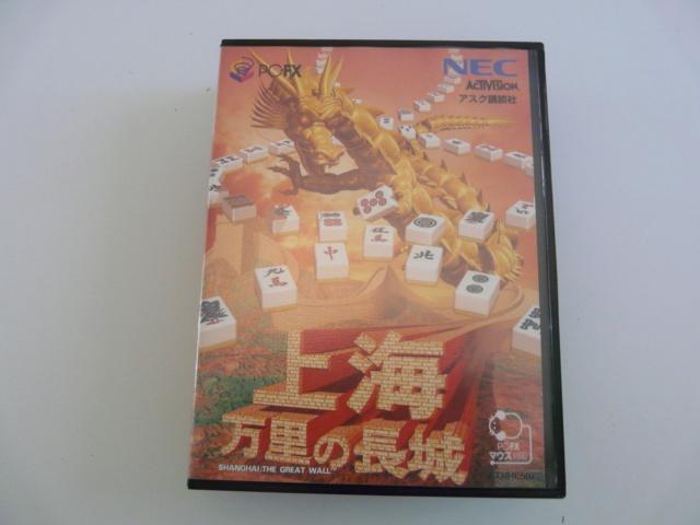 [VDS/ECH] Du beau Amiga / Jaguar / Nintendo / Sega / Sony / Nec P1320085