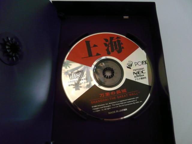 [VDS/ECH] Du beau Amiga / Jaguar / Nintendo / Sega / Sony / Nec P1320086
