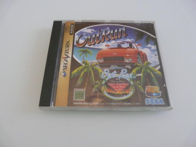 [VDS/ECH] Du beau Amiga / Jaguar / Nintendo / Sega / Sony / Nec P1320089