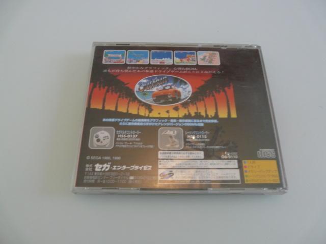 [VDS/ECH] Du beau Amiga / Jaguar / Nintendo / Sega / Sony / Nec P1320090