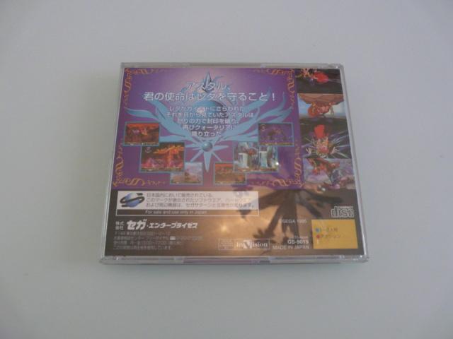 [VDS/ECH] Du beau Amiga / Jaguar / Nintendo / Sega / Sony / Nec P1320095