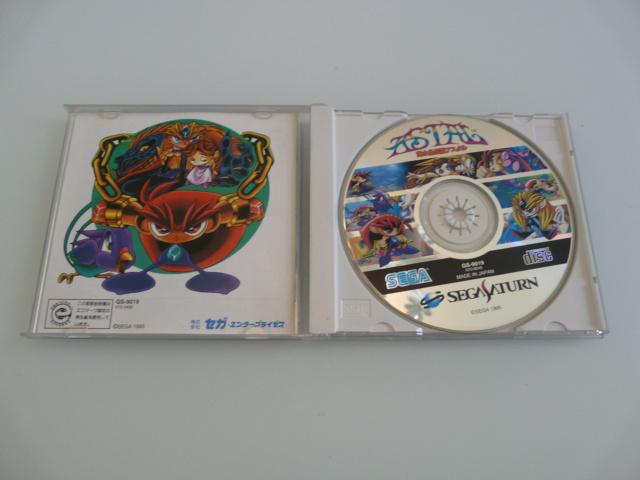 [VDS/ECH] Du beau Amiga / Jaguar / Nintendo / Sega / Sony / Nec P1320096