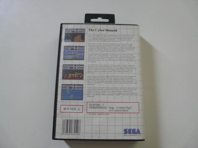 [VDS/ECH] Du beau Amiga / Jaguar / Nintendo / Sega / Sony / Nec P1320428