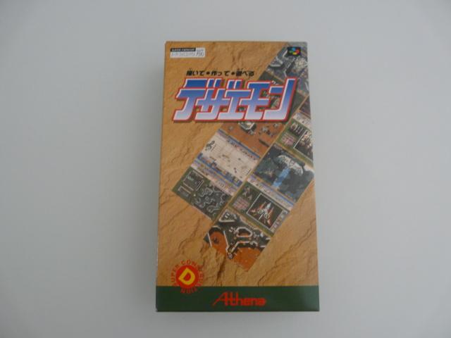 [VDS/ECH] Du beau Amiga / Jaguar / Nintendo / Sega / Sony / Nec P1320514