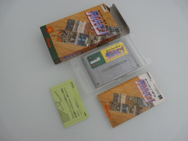 [VDS/ECH] Du beau Amiga / Jaguar / Nintendo / Sega / Sony / Nec P1320516