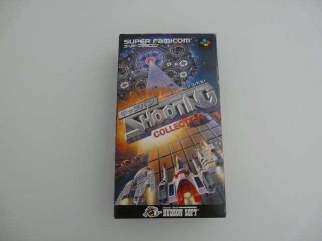 [VDS/ECH] Du beau Amiga / Jaguar / Nintendo / Sega / Sony / Nec P1320519