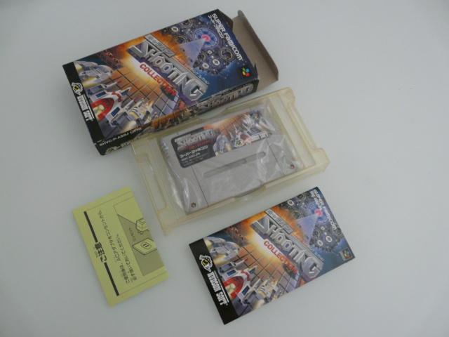 [VDS/ECH] Du beau Amiga / Jaguar / Nintendo / Sega / Sony / Nec P1320520