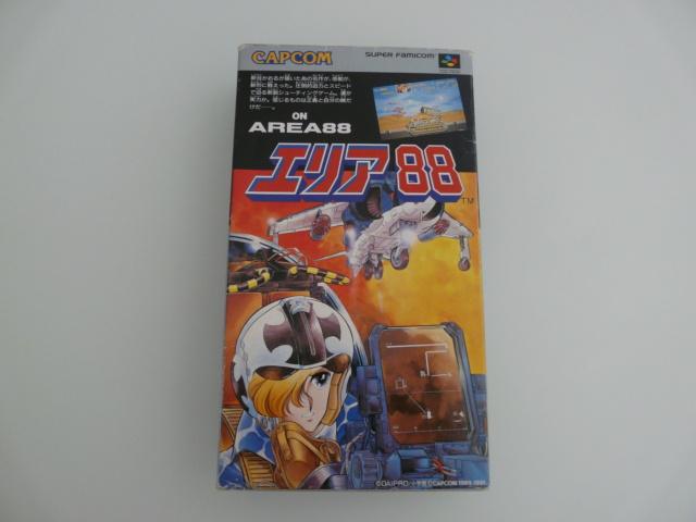 [VDS/ECH] Du beau Amiga / Jaguar / Nintendo / Sega / Sony / Nec P1320526