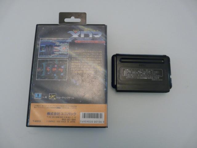[VDS/ECH] Du beau Amiga / Jaguar / Nintendo / Sega / Sony / Nec P1320562