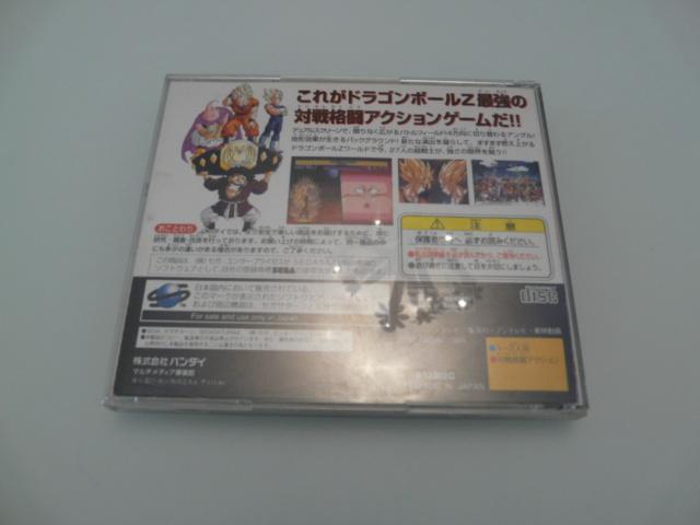 [VDS/ECH] Du beau Amiga / Jaguar / Nintendo / Sega / Sony / Nec P1320568