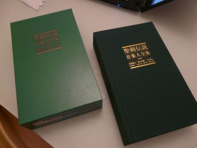 Fan des Seiken densetsu (Mana) P1330111