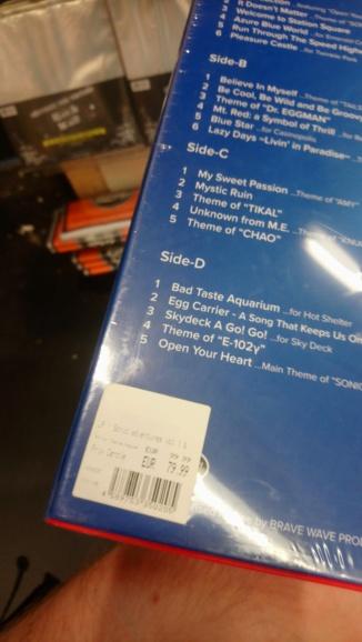 Les OST de vos jeux en vinyles - Page 14 Dsc_0012