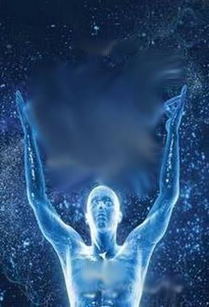 Senza concentrazione senza Yoga un pensiero 210