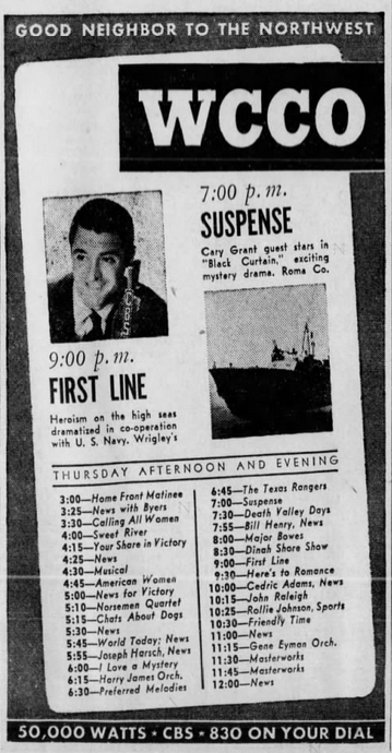 Suspense Upgrades 1943-114