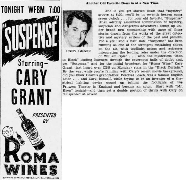 Suspense Upgrades 1943-117