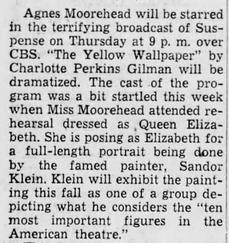 Suspense Upgrades - Page 2 1948-082