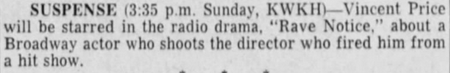 Suspense Upgrades - Page 13 1958-012