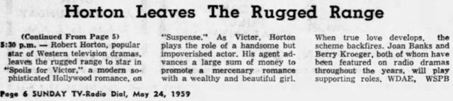 Suspense Upgrades - Page 14 1959-019