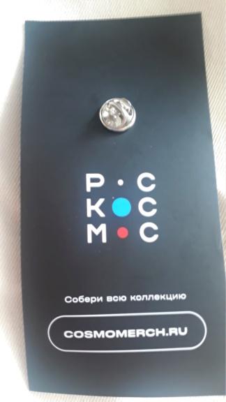 Diversification Roscosmos 20210610