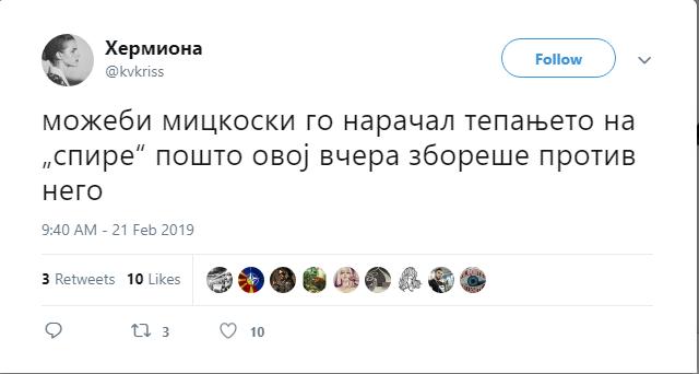 Инцидент во Шутка 128