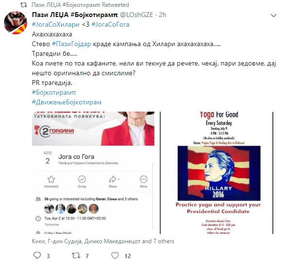 Претседателски избори 2019 134
