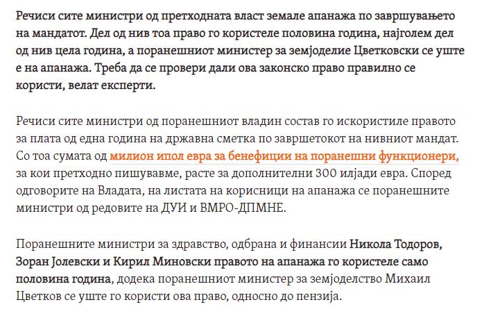 Дали куртон револуционерот Павле Богоевски е зависник од дрога 315
