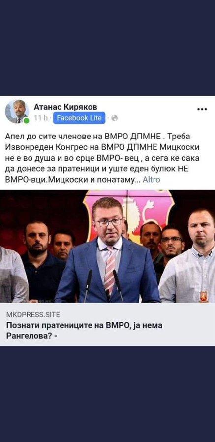 ДПНЕ КРИМИНАЛНА Ejvxiw10