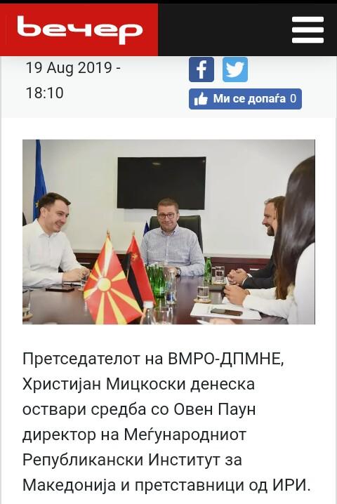 Браво за СДСМ, така се сака Македонија - Page 2 Img_2013
