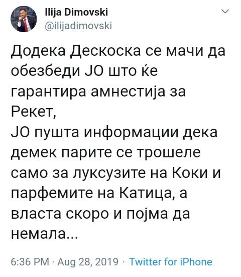 """Афера """"Мито, Корупција и Рекет"""" - Page 6 Img_2018"""