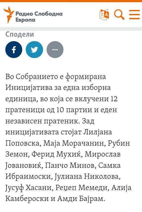 Разни вести од Македонија - Page 34 Img_2049