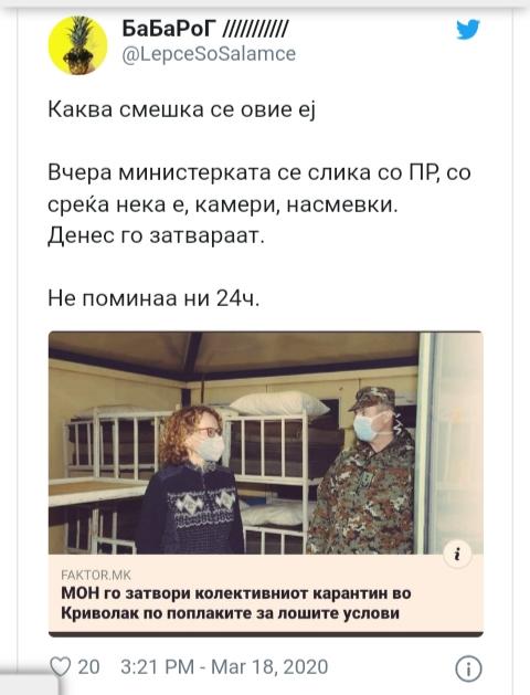 ПОЛИТИЧКИ ТВИТОВИ - Page 30 Img_2154