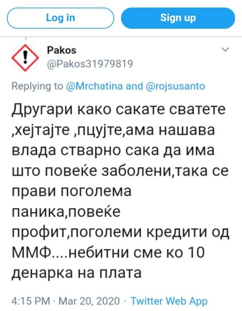 ЛУДАЦИТЕ од ВРО - ДПНЕ Img_2159