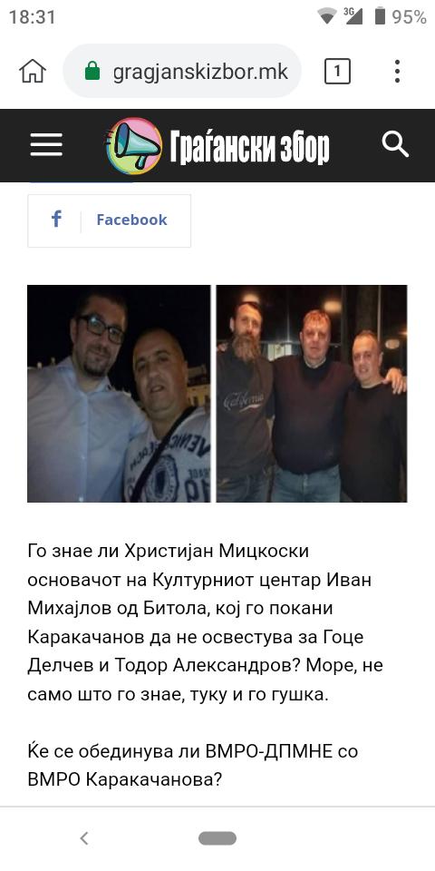 ZORAN ZAEV - Page 40 Screen15