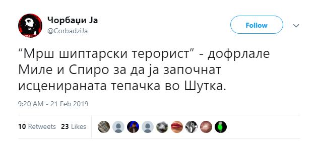 Инцидент во Шутка Untitl24