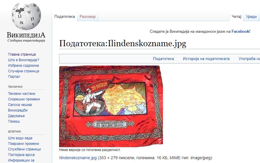ZORAN ZAEV - Page 35 Untitl30