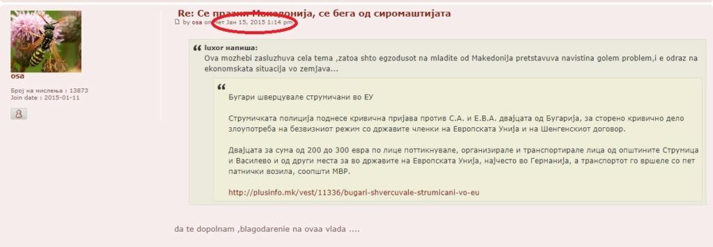 Се празни Македонија, се бега од сиромаштијата  - Page 2 Zz10