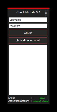 Check Id chat+ V.1 / التحقق  من ان حسابك قد سرق او اخد بلووك  / لشات بلس Ashamp12