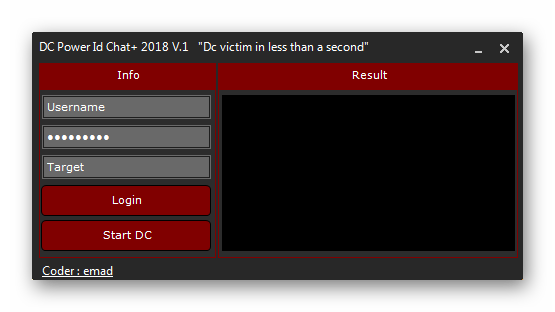 dc power id chat+ 2018 v.1 / فصل مستخدم الشات بلس بسرعه البرق Ashamp15
