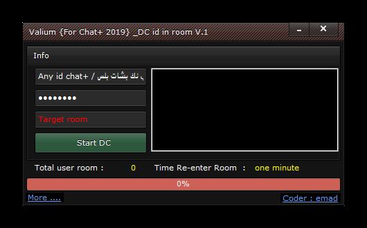 Valium Dc id chat+ 2019 V 1 / فصل مستخدمين غرف شات بلس الاصدار الاول Ashamp20
