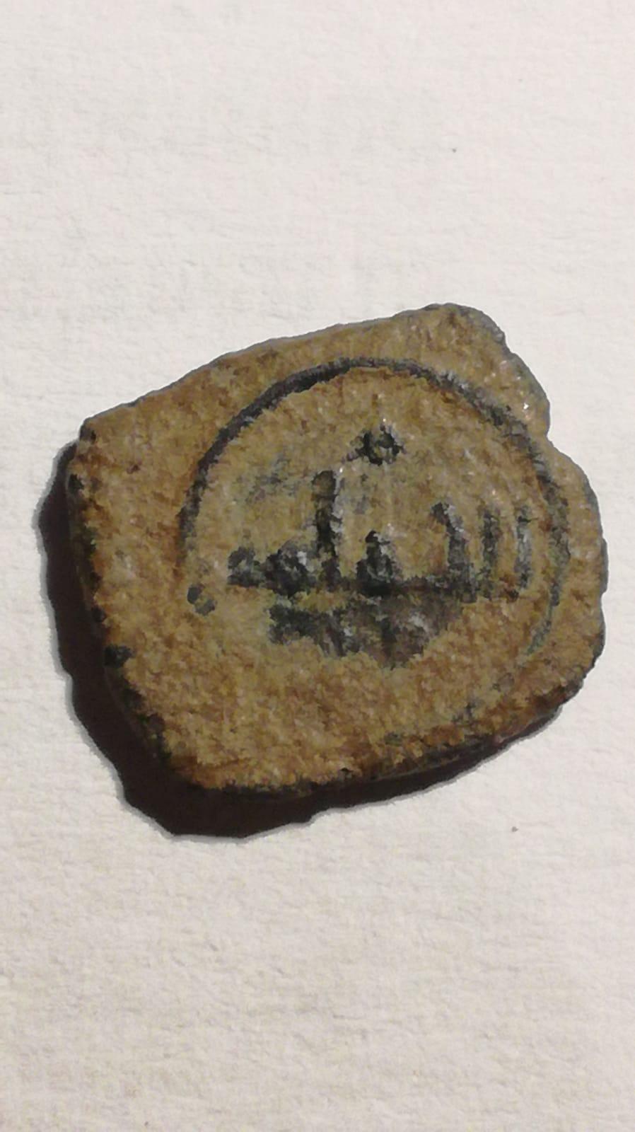 Handús de los Banu Yahwar de Córdoba 68a53a10