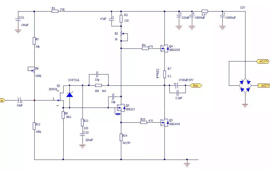 First Watt F5 -8540910