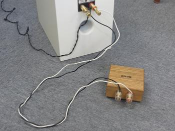 absorbe la corriente electromotriz  Image_12