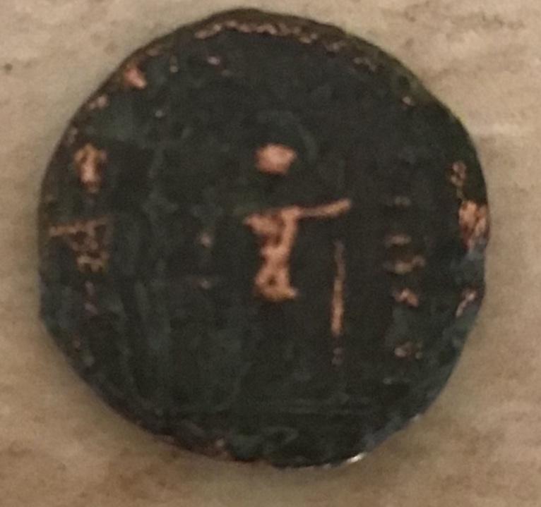 AE4 bajo imperio de imitación bárbara. GLORIA EXERCITVS. Dos estandartes entre dos soldados. 38df4910