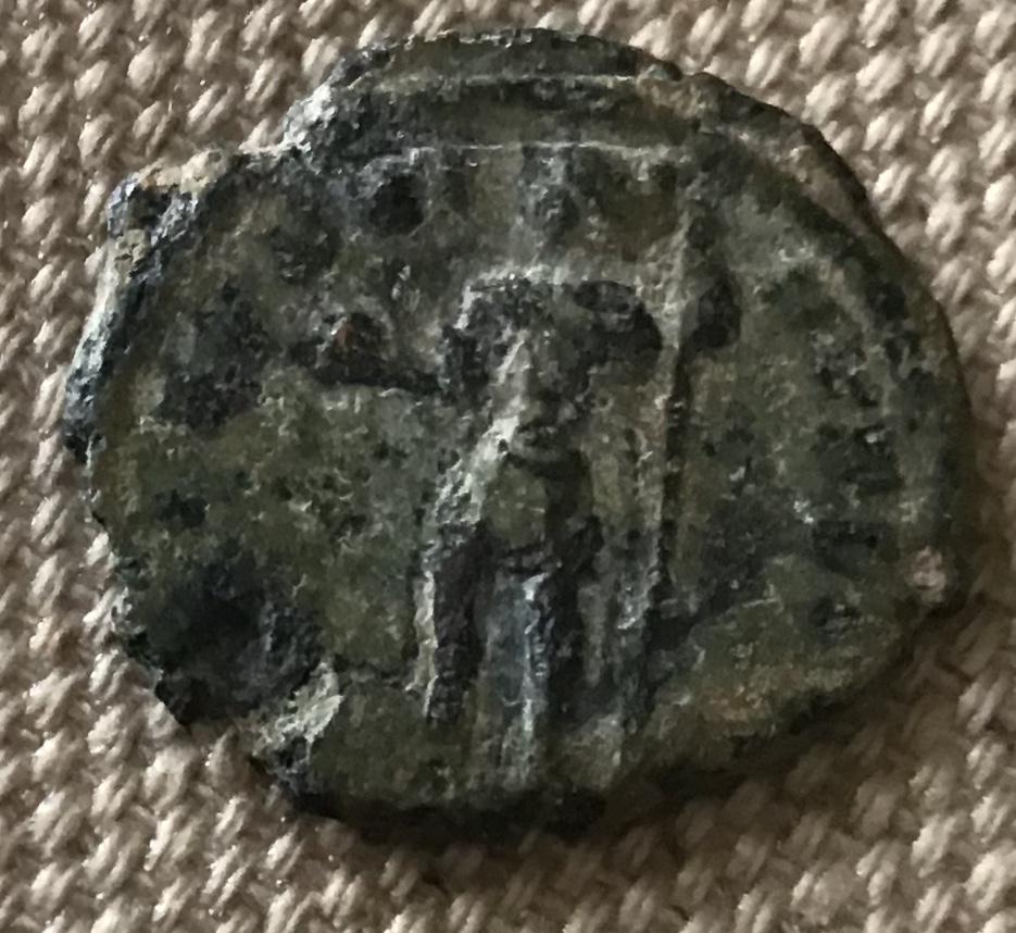 AE3 de Juliano II. SPES REI - PVBLICE. Emperador estante a izq. 6e65d410