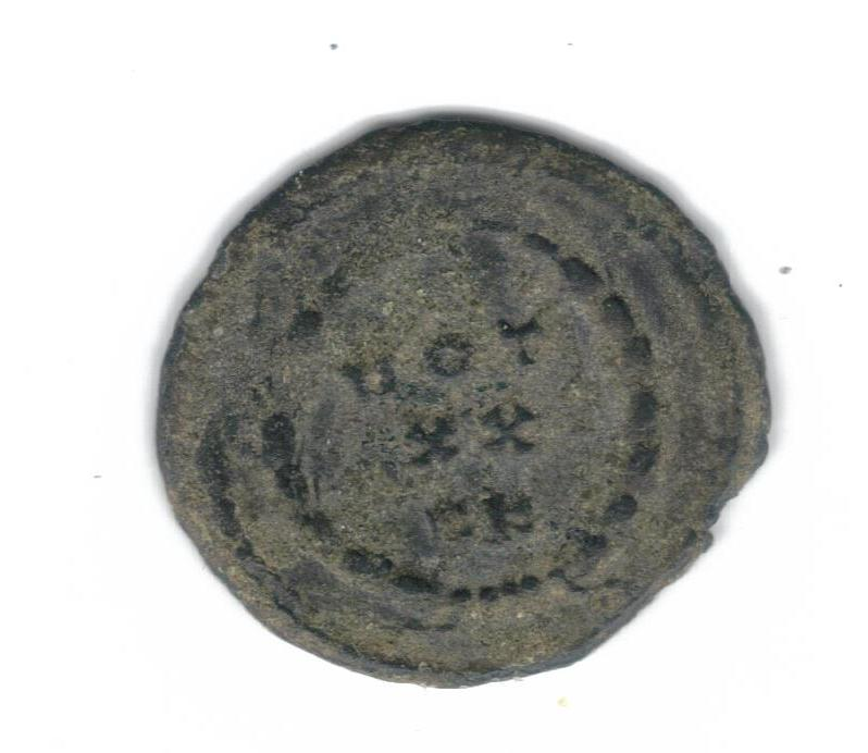 Radiado post reforma de Diocleciano. VOT XX  dentro de corona. Cartago. 7038c_11