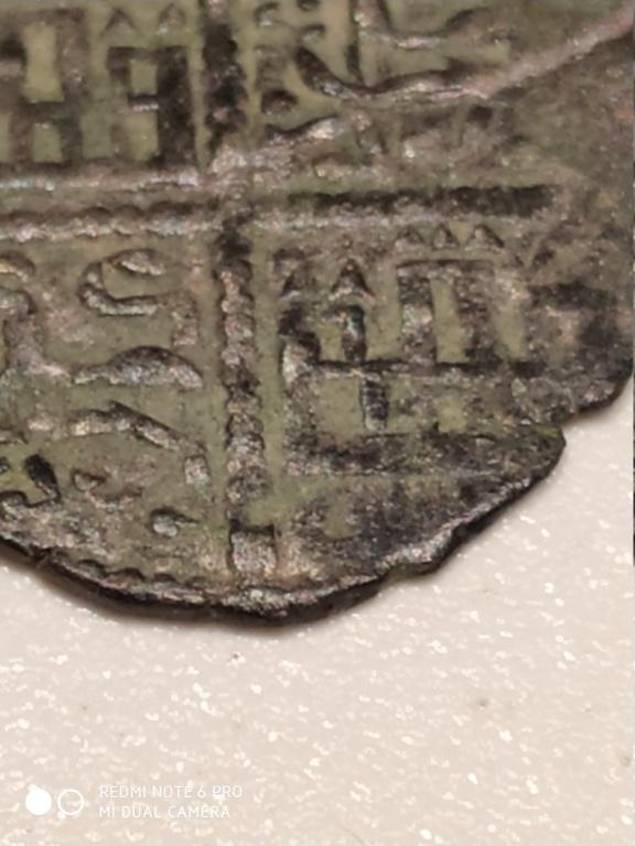 Dinero de Alfonso X de la 1ª guerra de Granada. Marca creciente Img_2020