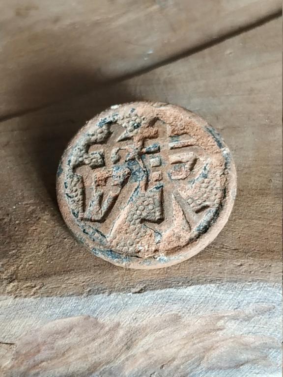 Alguien sabe chino? Img_2267