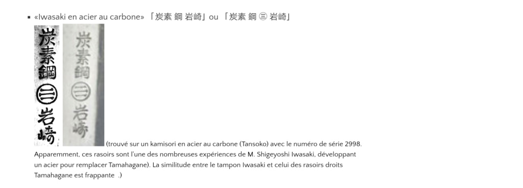 Ça y est, j'ai mon iwazaki Screen20