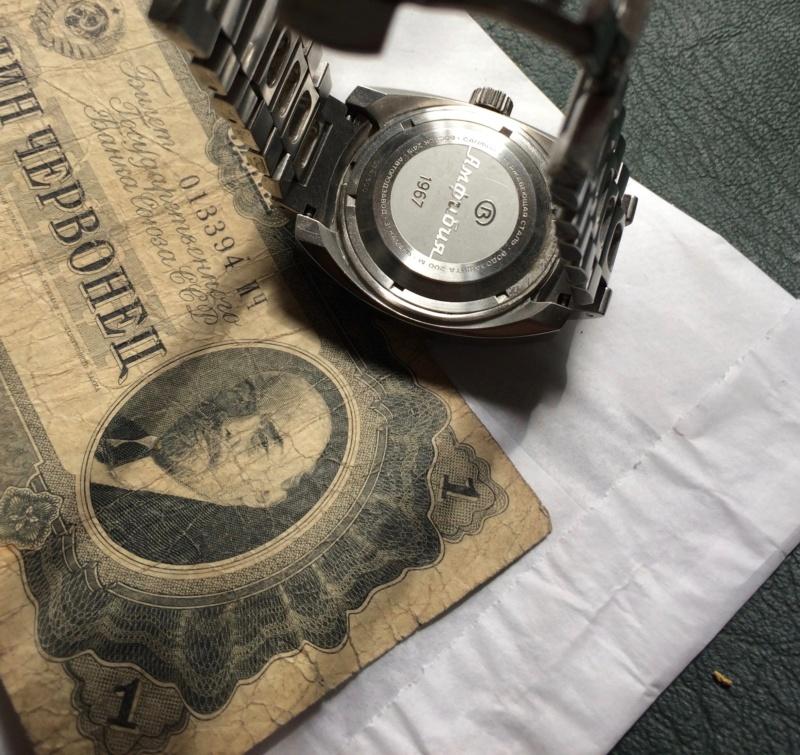 Nos montres avec un objet russe ou soviétique Img_2412
